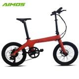 จักรยานไฟฟ้าพับได้ 250วัตต์