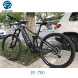 จักรยานไฟฟ้า คาร์บอน FS-700