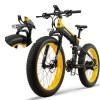 จักรยานไฟฟ้าพับได้ T750PLUS