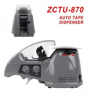 ZCUT-870 เครื่องตัดเทปอัตโนมัติ