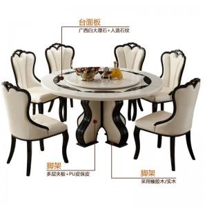โต๊ะ กินข้าว หินอ่อน 6 ที่นั่ง